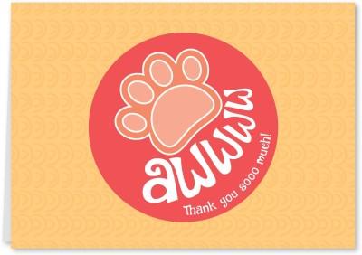 Flutterpost Greeting Card