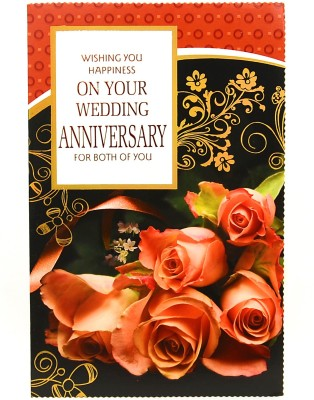Reliable Regal Anniversary Greeting Card