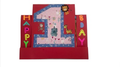 RMantra 1 Birthday Greeting Card