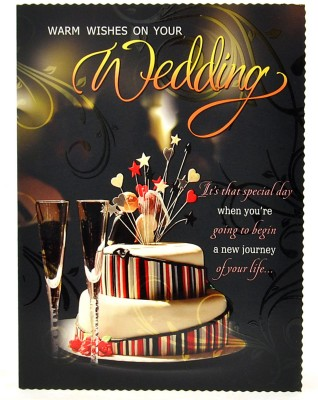 Reliable Romantic Wedding Greeting Card