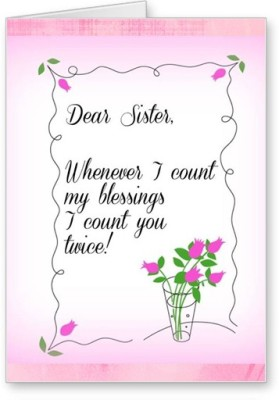 Lolprint Dear Sister Rakhi Greeting Card