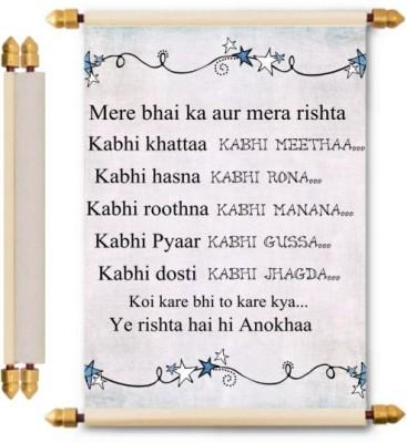 Lolprint Rakhi Gifts Scroll Greeting Card