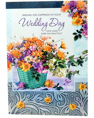 Reliable Love Makes Everyday Beautiful Greeting Card