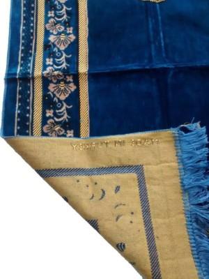 mayur7star Multicolor Chenille Runner(60 cm  X 165 cm) at flipkart