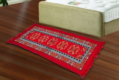 JBG Home Store Red Velvet Area Rug