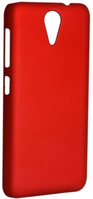 Chevron Back Cover for HTC Desire 620G (Red)