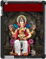 Printvisa Back Cover for Apple iPad Mini 4 best price on Flipkart @ Rs. 799