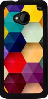 Printvisa Ultra Back Cover for HTC One, HTC One M7 best price on Flipkart @ Rs. 447