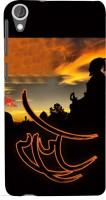 Printmasti Back Cover for HTC Desire 820, HTC Desire 820 Dual Sim, HTC Desire 820S Dual Sim, HTC Desire 820q Dual Sim, HTC Desire 820G+ Dual Sim