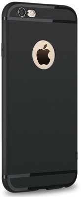 Enflamo Back Cover for Apple iPhone 6S(Black)