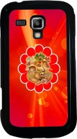 Printvisa Back Cover for Samsung Galaxy S Duos 2 S7582 best price on Flipkart @ Rs. 398