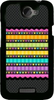 Snapdilla Back Cover for HTC One X, HTC One X+, HTC One X Plus, HTC One XT(Different Dotted Pattern Pink Stripes Colourful Rainbow Back Cover)