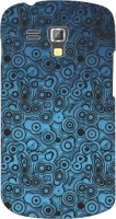 Printland Back Cover for Samsung Galaxy S Duos 2 S7582 best price on Flipkart @ Rs. 411