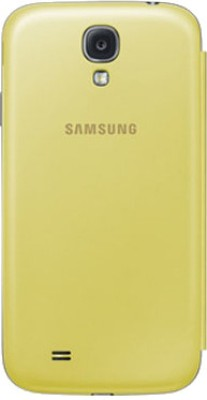 Samsung Flip Cover for Samsung Galaxy S4 I9500 (Yellow Green)