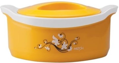 Milton Marvel Casserole(1500 ml)
