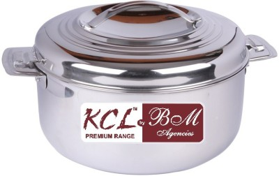 KCL Classica Casserole(2500 ml)