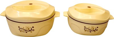 CSM Hot - Mate Insulated Yellow Combo Pack of 2 Casserole Set