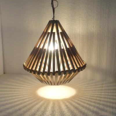 didara Pendants Ceiling Lamp