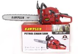 SAW PLUS SP-58-18 Fuel Chainsaw (Without...