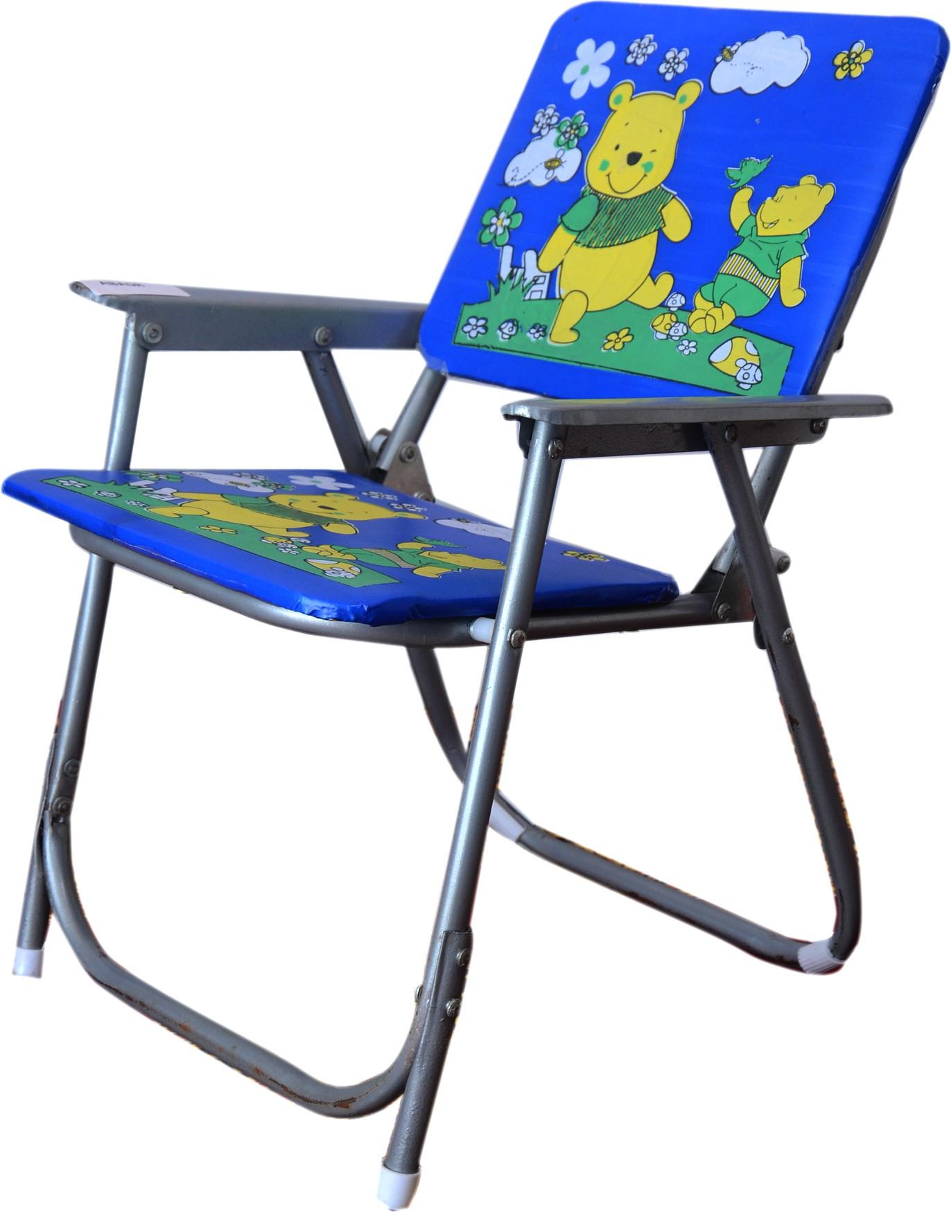 View Abasr Natural Fiber Study Table(Finish Color - BLUE) Furniture (Abasr)