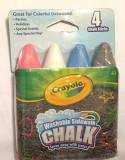 Crayola Crayola Washable Sidewalk Chalk ...