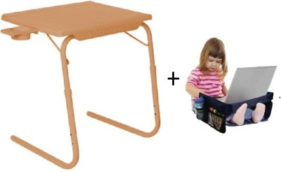 IBS Tablemate Adjustable Portable Study Laptop Folding kids dinner cupholder WITH BABY PLAY N SNACK TRAVEL ORGANISER SEAT STAND Beige Changing Table