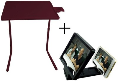 TABLE MATE TABLEMATE Adjustable Portable Folding Laptop Kid Study Platinum With 3d screen enlarge Brown Changing Table