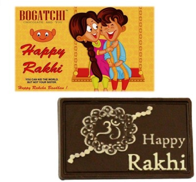 Bogatchi Full Size Chocolate Bars(Pack of 1, 70 g)