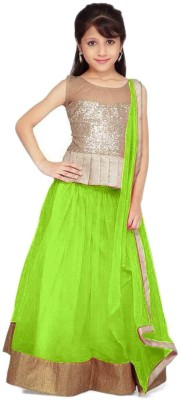 krishna creation Self Design Girl's Lehenga, Choli and Dupatta Set
