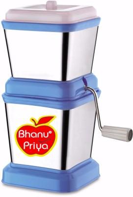 bhanu priya Chopper