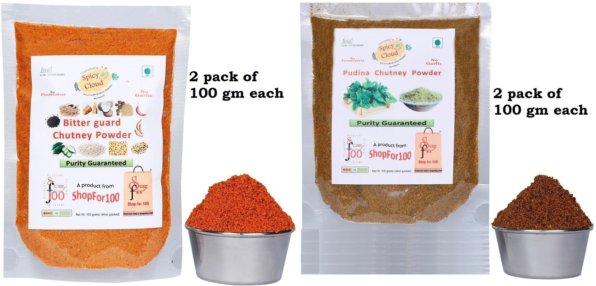 Dakshin's Spicy Cloud Chutney Powders Combo Pack: Bitter guard & Pudina Chutney Powder