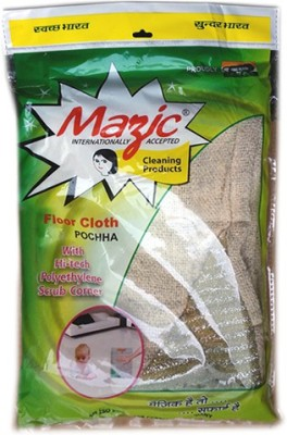 Mazic MCC50 Dry Cotton Cleaning Cloth(Pack of 10)