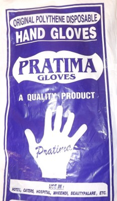 Pratima Wet and Dry Disposable Glove Set