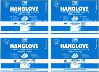 Hanglove Hanglove 400 Wet and Dry Disposable Glove Set