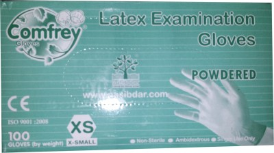 Comfrey Wet and Dry Disposable Glove