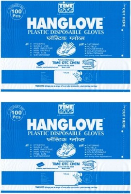 Hanglove 200s Wet and Dry Disposable Glove Set