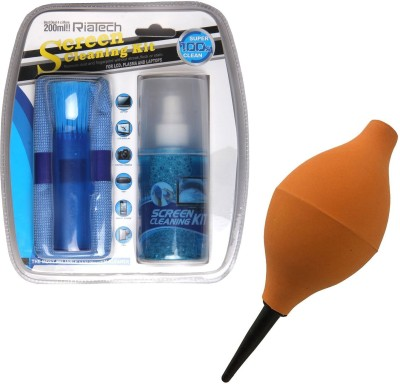 RiaTech Combo of 3 in 1 Cleaning Kit & Air Blower for Computers