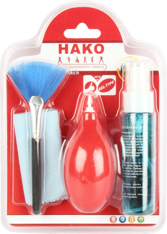 Hako 4 in 1 for Computers