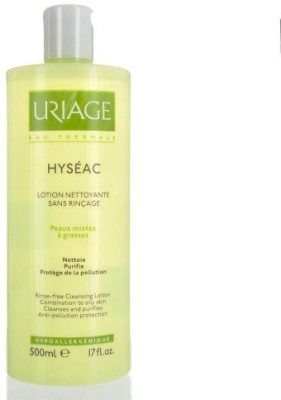 Uriage boots no7 beautiful skin cleansing balm - dry / very dry
