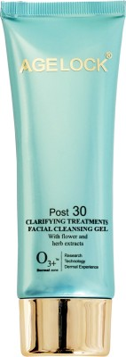 O3+ Agelock Clarifying Treatments Facial Cleansing Gel
