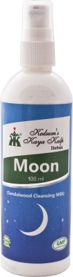 Kulsums Kaya Kalp Moon Sandalwood Cleansing Milk