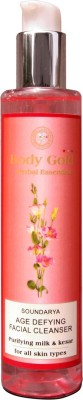 Body Gold Luxurious Herbal Age Defying Facial Cleanser