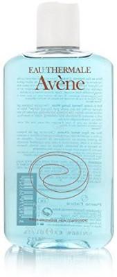 Avene BE-ST-BX0690