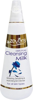 zever cleansing milk