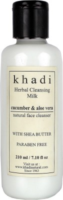 khadi Natural Herbal Cleansing Milk - Cucumber & Aloe Vera