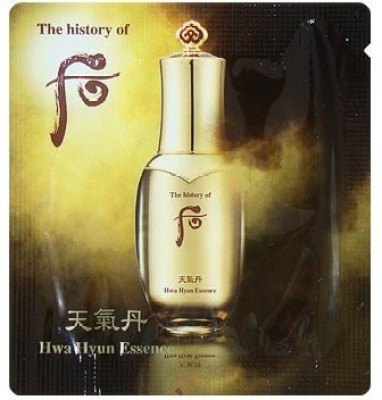 The History Of Whoo Cleansing Oil