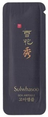Sulwhasoo Cleansing Oil(1 ml)