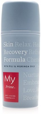 My Prime Cleansing Oil
