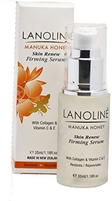 Lanoline Cleansing Oil