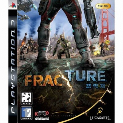 Fracture ps3 Prime Edition